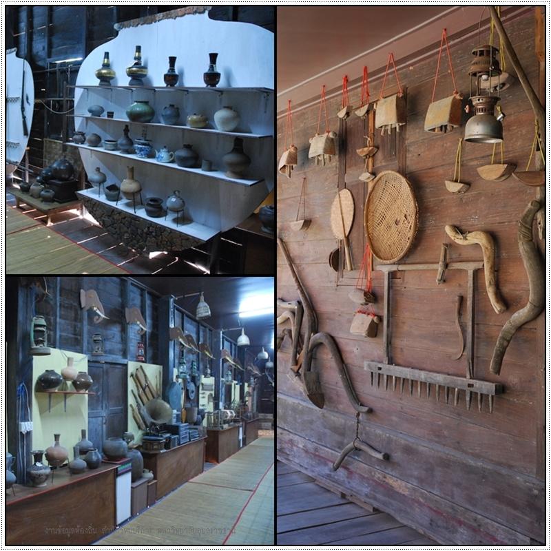 museum_kasemseema_6