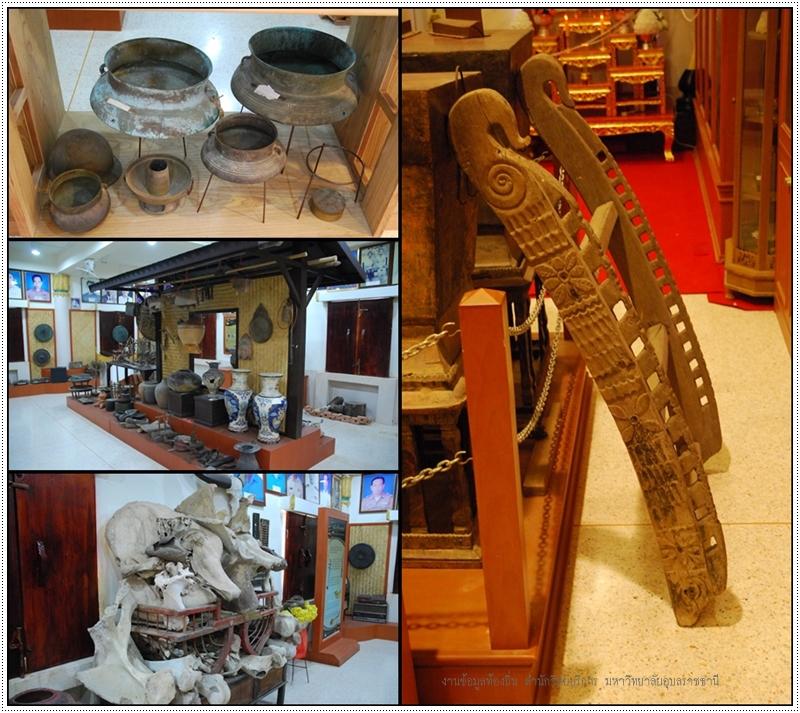 museum_kasemseema_8