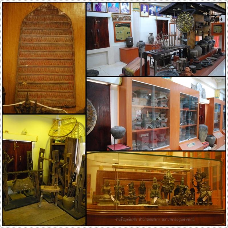 museum_kasemseema_9