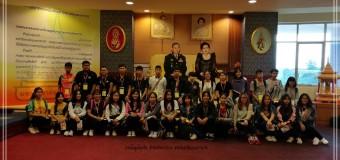 นักศึกษาใหม่เตรียมความพร้อมทางวิชาการและการใช้ชีวิตในมหาวิทยาลัยอุบลราชธานี
