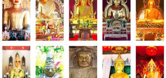 พระไตรรัตน์ในภาคอีสาน : พระพุทธรูป 50 องค์