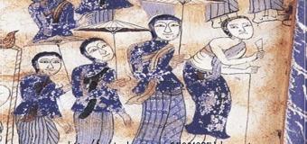 พระไตรรัตน์ในภาคอีสาน: วรรณกรรมพระพุทธศาสนา 50 เรื่อง