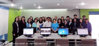ประชุมคณะทำงานข้อมูลท้องถิ่น PULINET ครั้งที่ 1/2561